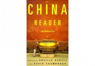 OrvilleSchell_ChinaReader