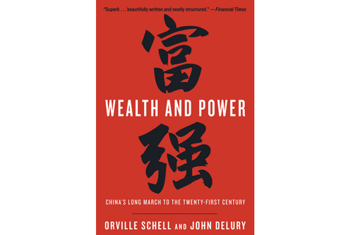 OrvilleSchell_WealthandPower