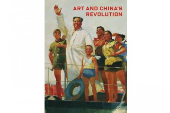 arts china rev2