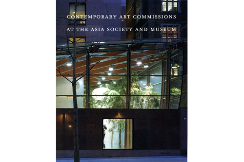 contemporary art commissions
