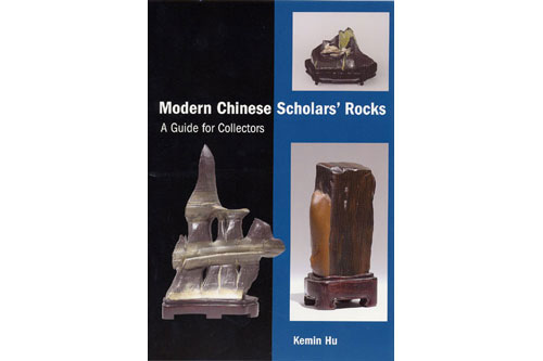 modernchineserocks