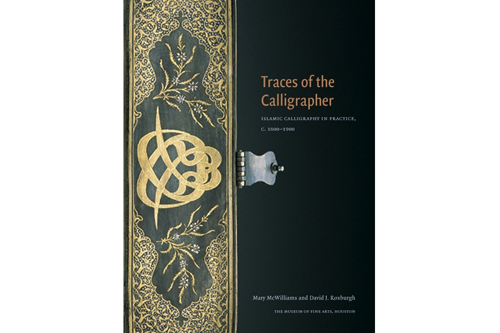 traces of the calligrapher