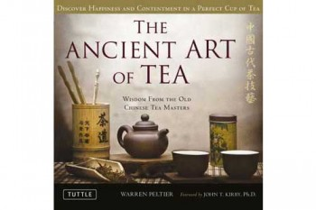ancientarttea