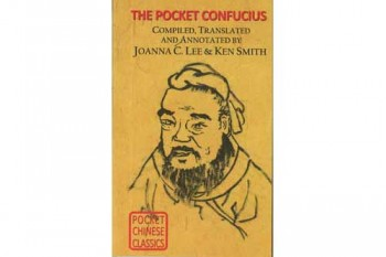 Pocket-Confucius