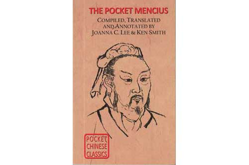 Pocket-Mencius