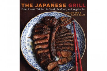 The-Japanese-Grill-