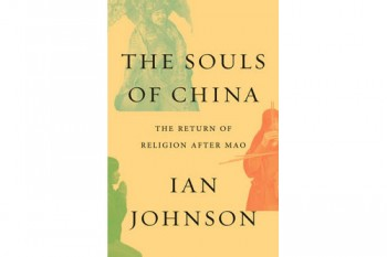 the-Souls-of-China