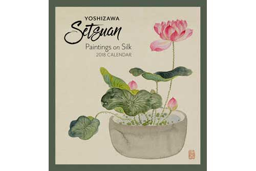 yoshizawa-setsuan-paintings-on-silk-2018-mini-wall-calendar-49