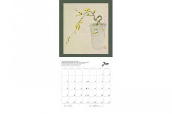yoshizawa-setsuan-paintings-on-silk-2018-mini-wall-calendar-51