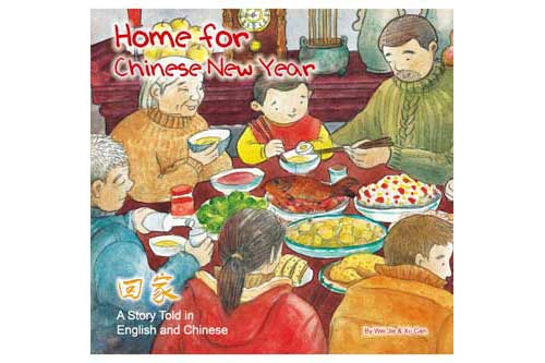 Home-for-Chinese-New-Year