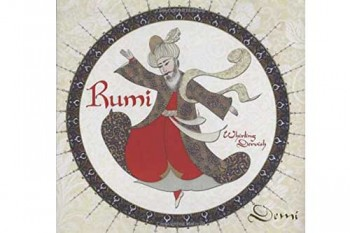 Rumi-Whirling-Dervish