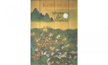 Korean Arts 18 Century