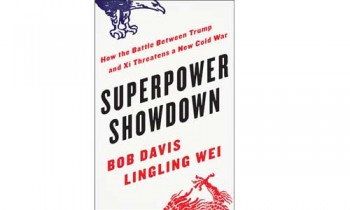 Superpower-Showdown